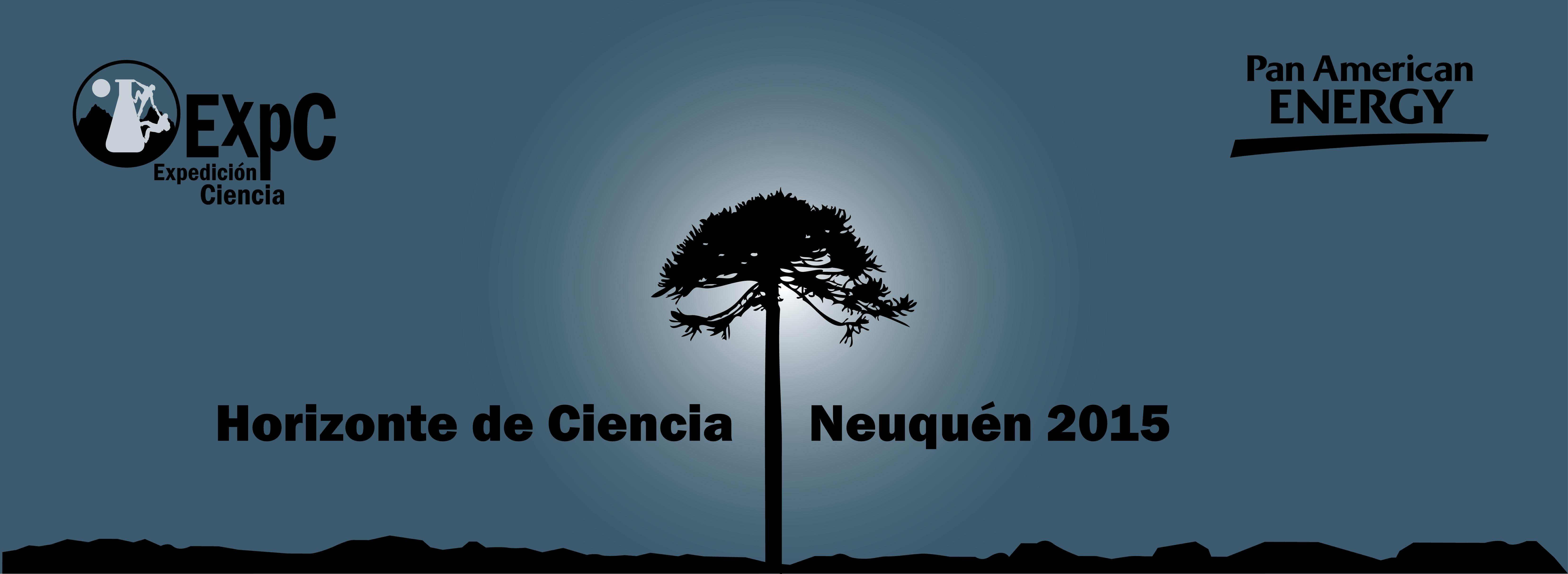 HCNQN logos 3